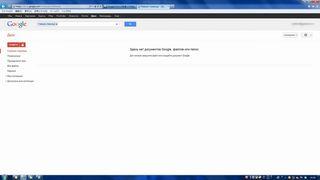 googledrive1.jpg