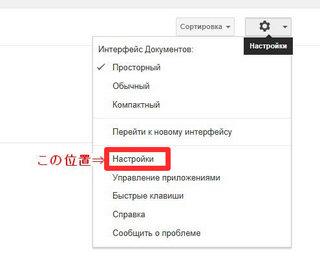 googledrive2.jpg