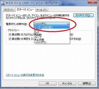 shutd2 - コピー.jpg