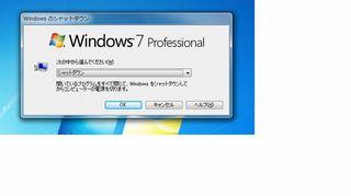 shutdown - コピー (4) - コピー.jpg