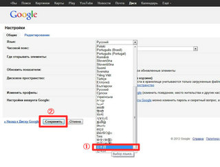 googledrive3.jpg